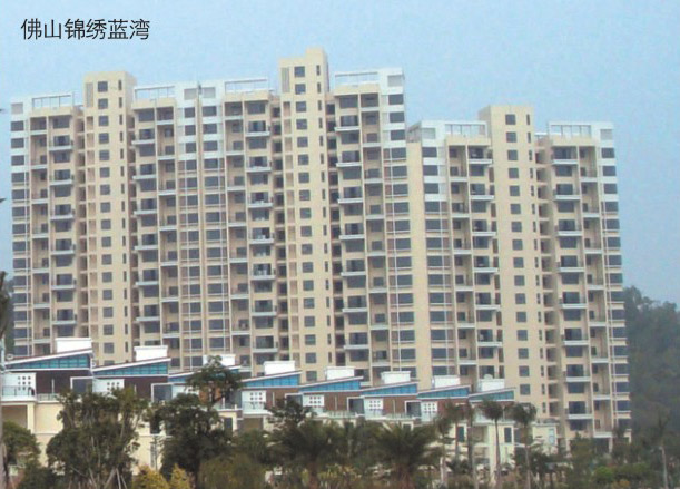 Foshan Jinxiu Blue Bay